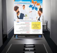 """Plakat projektu """"Innowacyjne Zarządzanie Badaniami Naukowymi"""""""